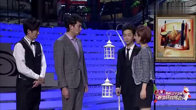 小品《男大当婚》娜娜当着客户说王宁是她男保镖,引发观众爆笑