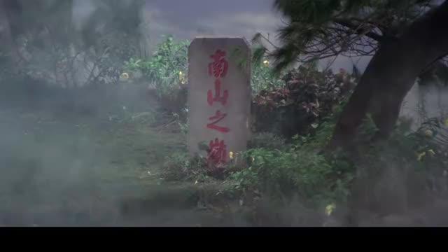 楚留香:男子南山之巅与红衣人交手,已经大概猜到了他的身份!