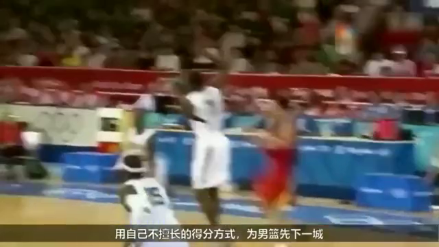 篮坛经典:姚明飙三分见过吗?他用不擅长的方式提振男篮士气