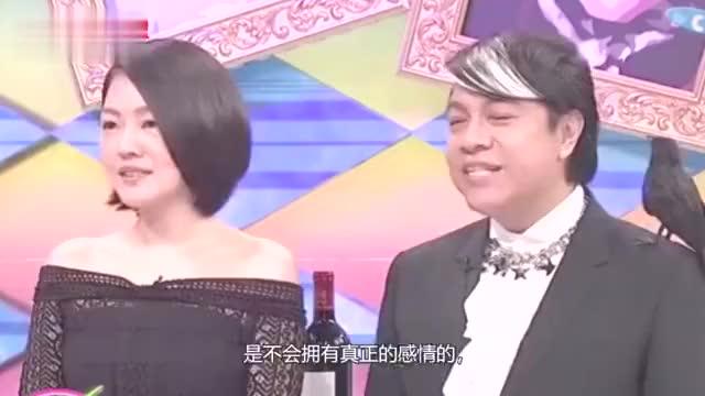 赵丽颖紧身礼服太长差点绊倒谁注意冯绍峰反应真爱是装不了的