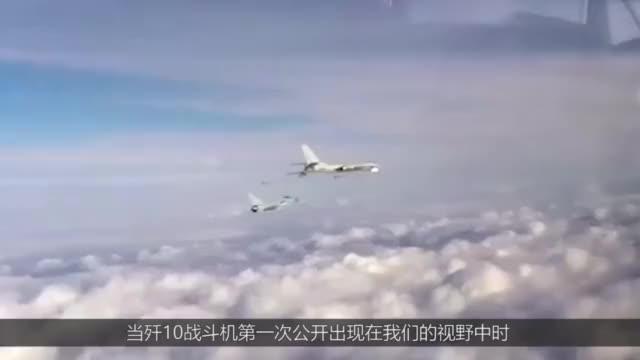 F16V战机来了也没用歼10战机已拥有超机动格斗与超视距攻击能力