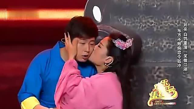 小品《笑傲江湖》东方不败暗恋令狐冲,见面就强吻,笑得肚子疼!