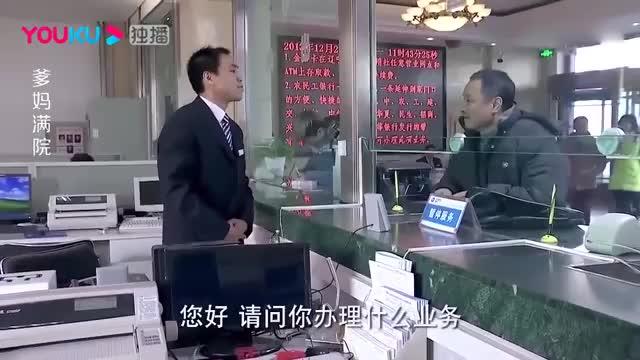 乡村赵四被人推下公交正准备起身干仗抬脚竟捡了一袋子钱
