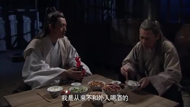 影视李时珍想跟华南说心里话华南同意和他一起喝酒