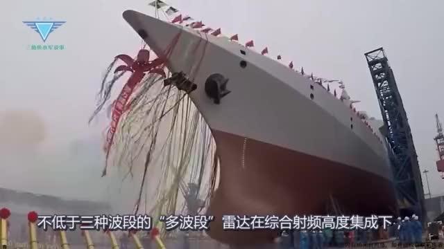 055驱逐舰有多强?战力是052D的2.4倍,了解一下性能
