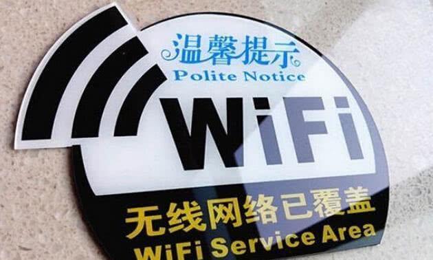 刚刚,OPPO正式宣布:可同时连接两个WiFi 速度提升3倍