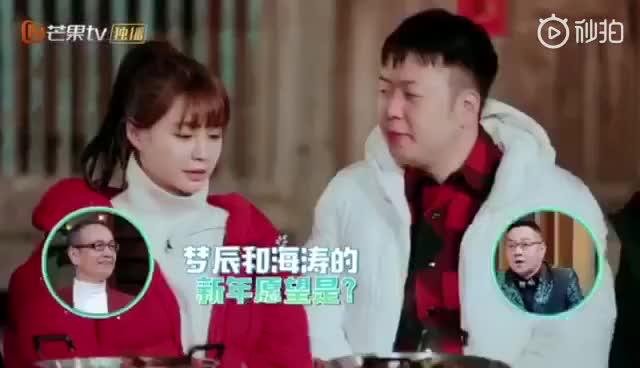 杜海涛希望早点成家立业