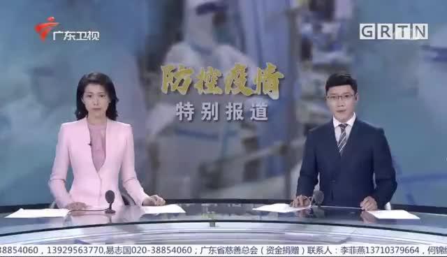 广东卫视百度大数据显示广东为云复工最勤奋省份