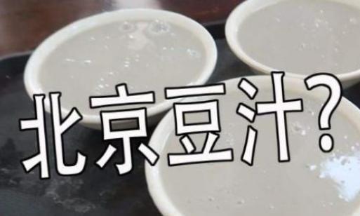 京津早点四大天王PK,没有人能同时吃得惯这八大金刚