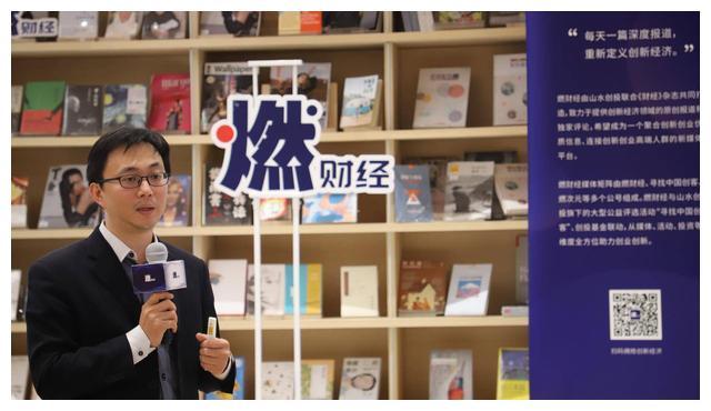 京通众志副总经理张奥:5G核心网建设的项目技术管理极具挑战性