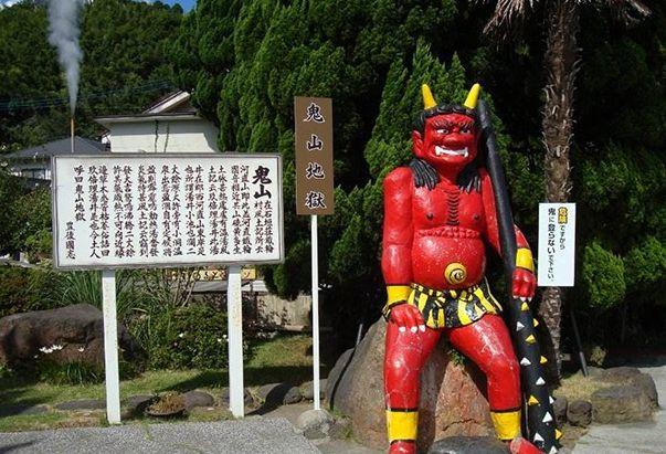 日本别府温泉:地狱赞,你一定会非常喜欢!