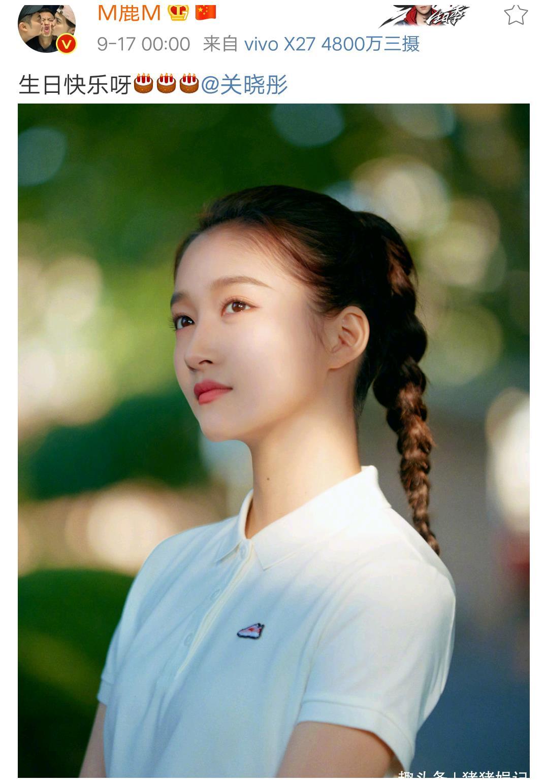 鹿晗准时零点为关晓彤庆生,分隔两地不忘甜蜜秀恩爱!