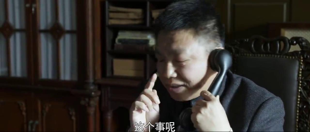 黎明决战:程颐跟同学打电话,聊到特派员却是绝密