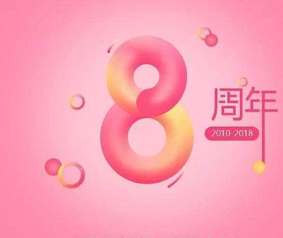 小米7被跳过,小米8确认发布在即,或将成最便宜骁龙845手机!