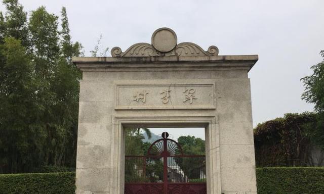 广东最低调的村落,曾是一代伟人孙中山的故乡,名声享誉海内外