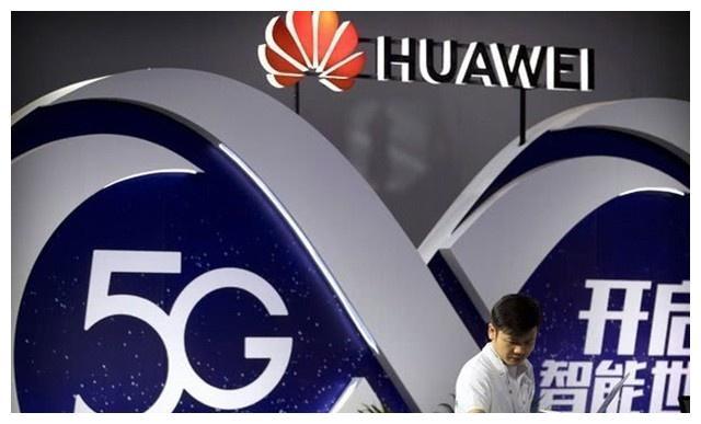 华为发言人谈5G:三年内入网用户将达5亿