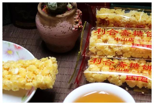 广东普宁旧巷里的小吃