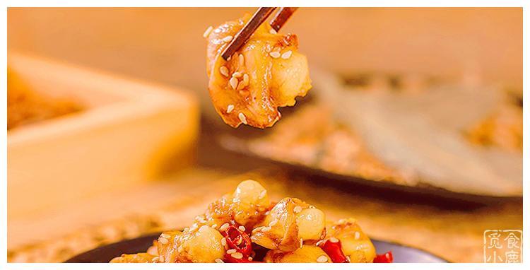 川香十足的辣子鸡,步骤简单,麻辣干香,下酒下饭都好吃!