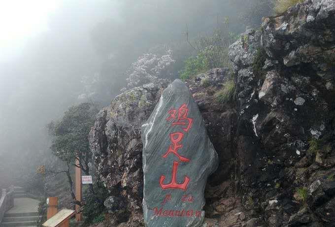 云南旅游的打卡地:大理宾川鸡足山风景名胜区