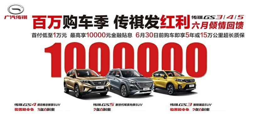 2019款广汽传祺GS8动力亮点 搭载全新2.0T发动机