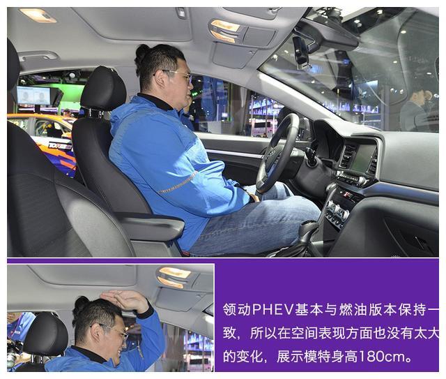 插电式混动新选择 实拍北京现代领动PHEV