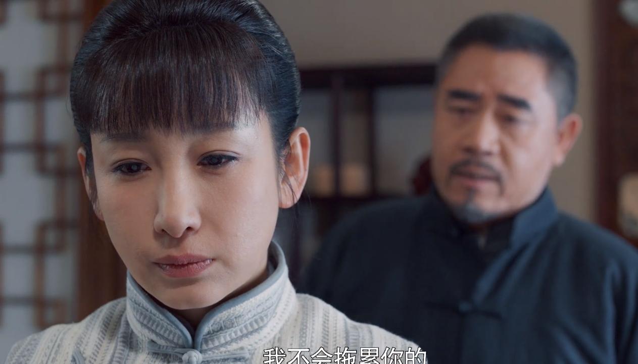 《老酒馆》陈怀海和谷三妹终于走到一块,真心不容易!