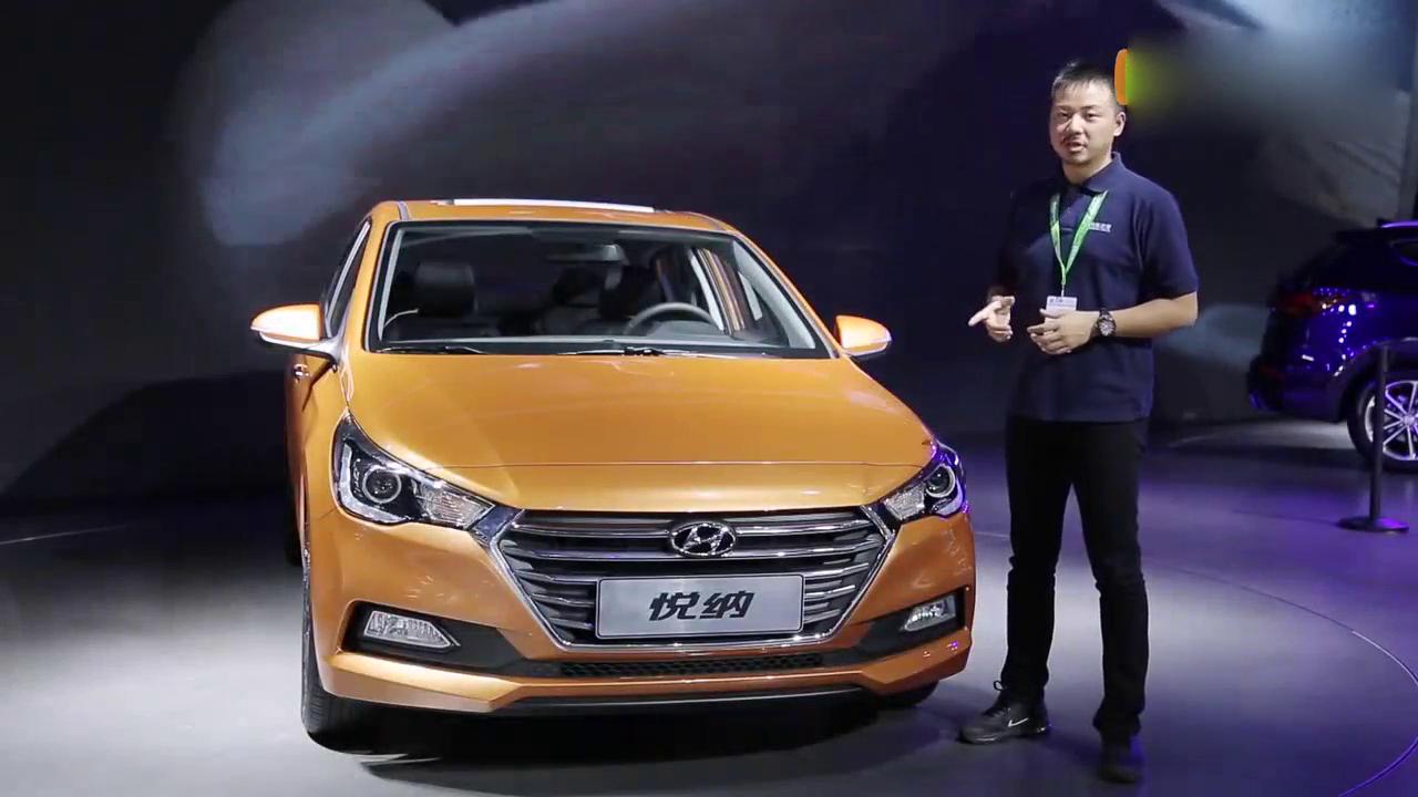 视频:黄金排量,车展解读全新现代悦纳