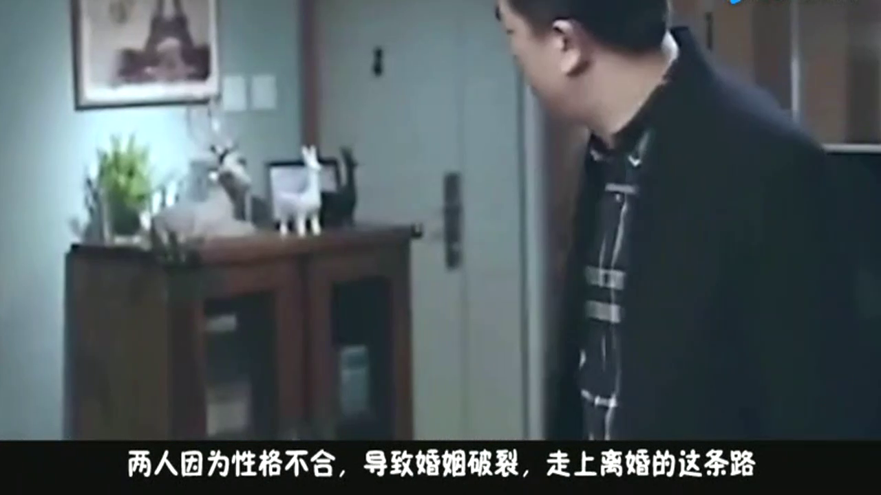 急诊科医生 何建一前妻看到王珞丹亲张嘉译 想要复婚的念头更强烈