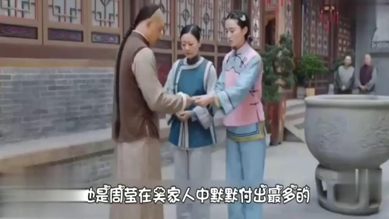 惊!王世均饰演的李泽峰竟然是李亚鹏的侄子