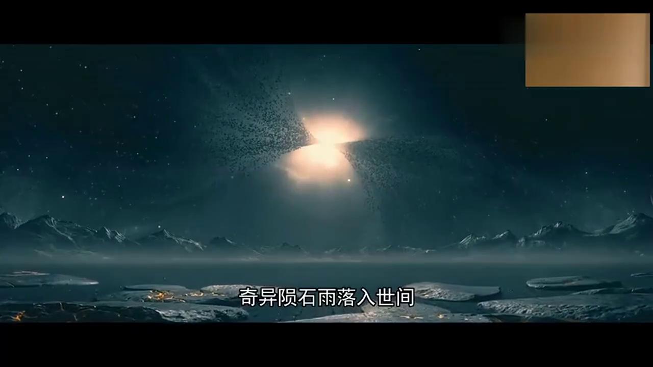 奇异陨石雨落世间,演化出两大种族,戌族和灵族