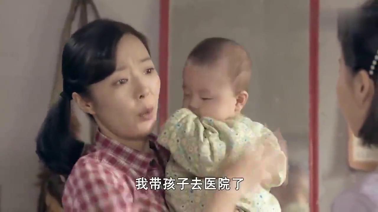 娘亲舅大:丽红抱孩子去医院,彩铃要跳楼,家庚着急劝她