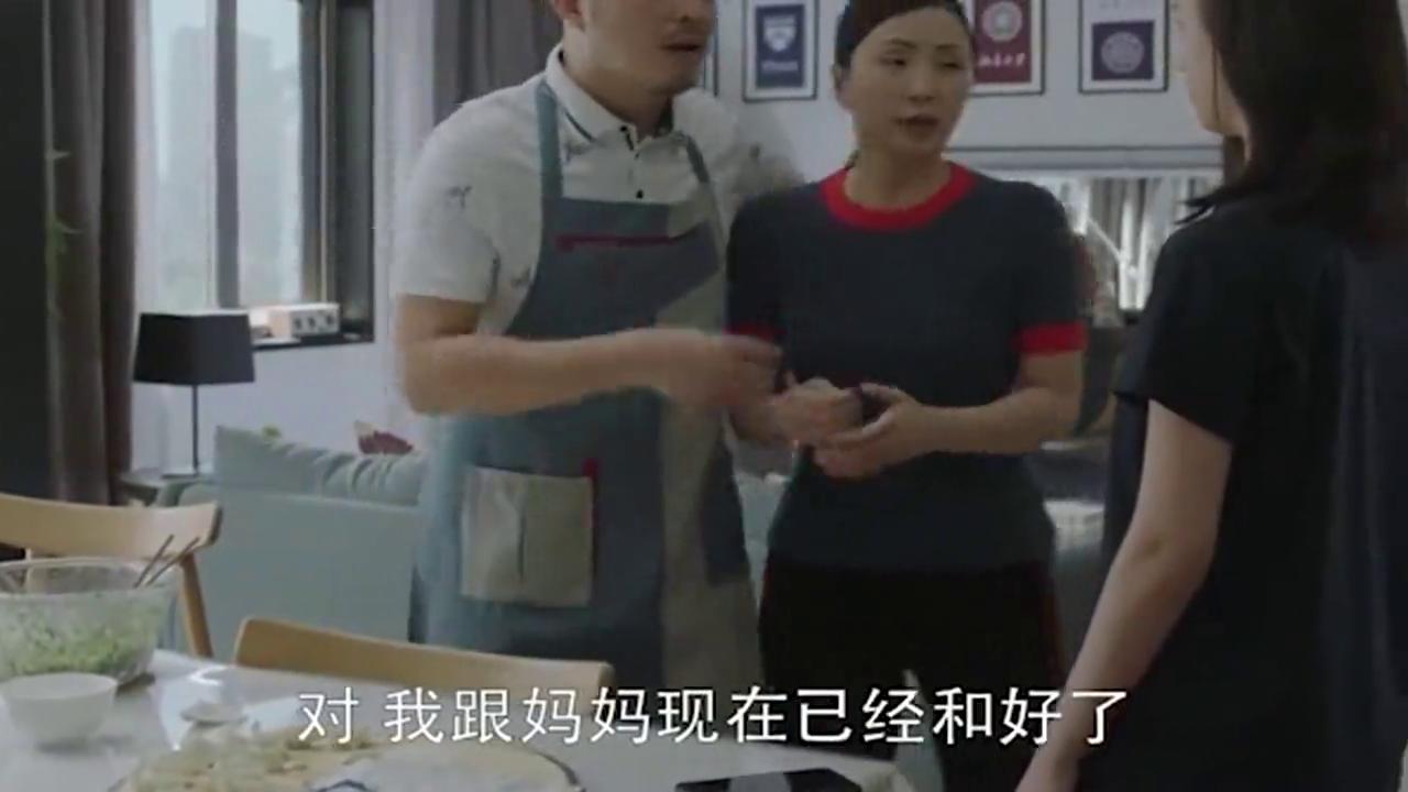 小欢喜:英子发现父母假复婚,乔卫东、宋倩怎么解释都没人信了