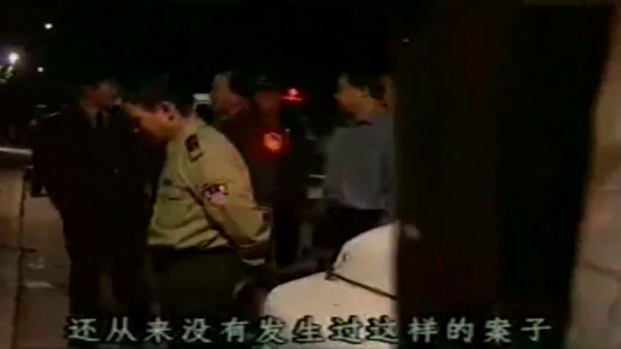末路1997:石景山区首次发生重大案件!白宝山是第一人