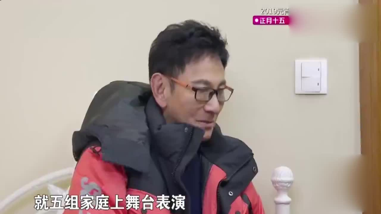 《最美的时光》表演节目选节目难坏吴尊爸爸提议舞龙舞狮