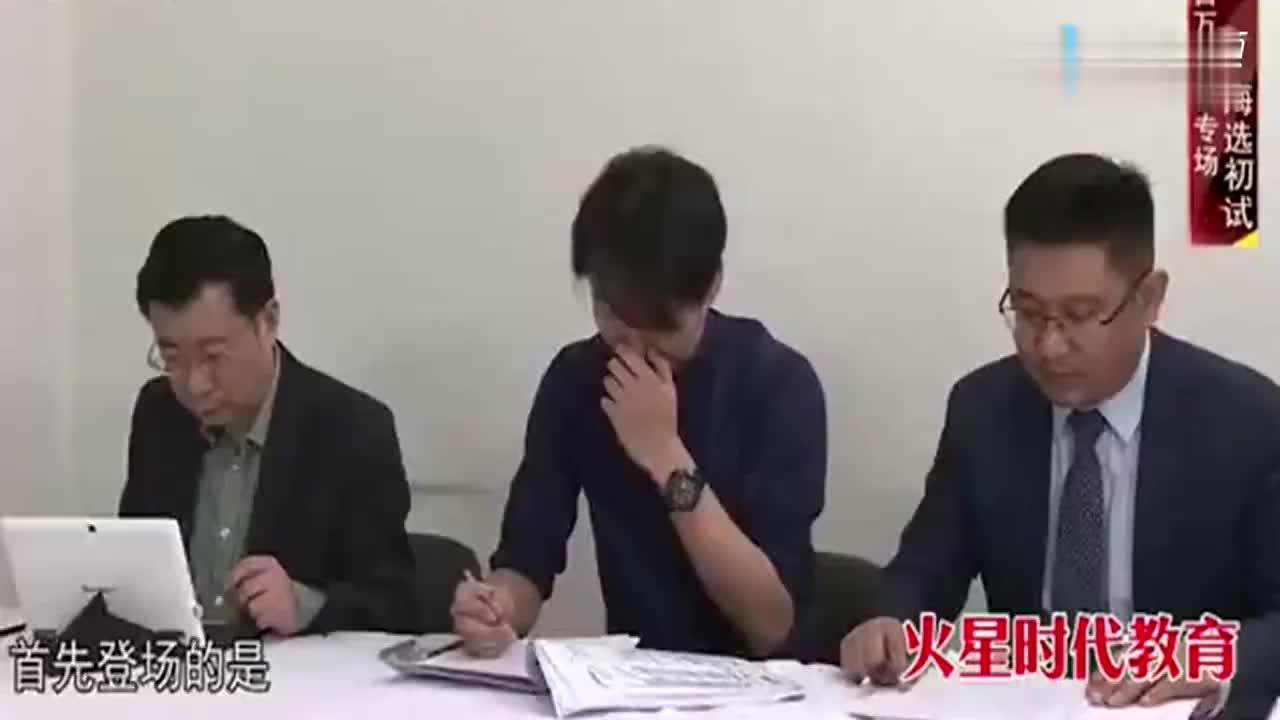 涂磊问求职者的婚姻状况求职者怀疑自己来错节目