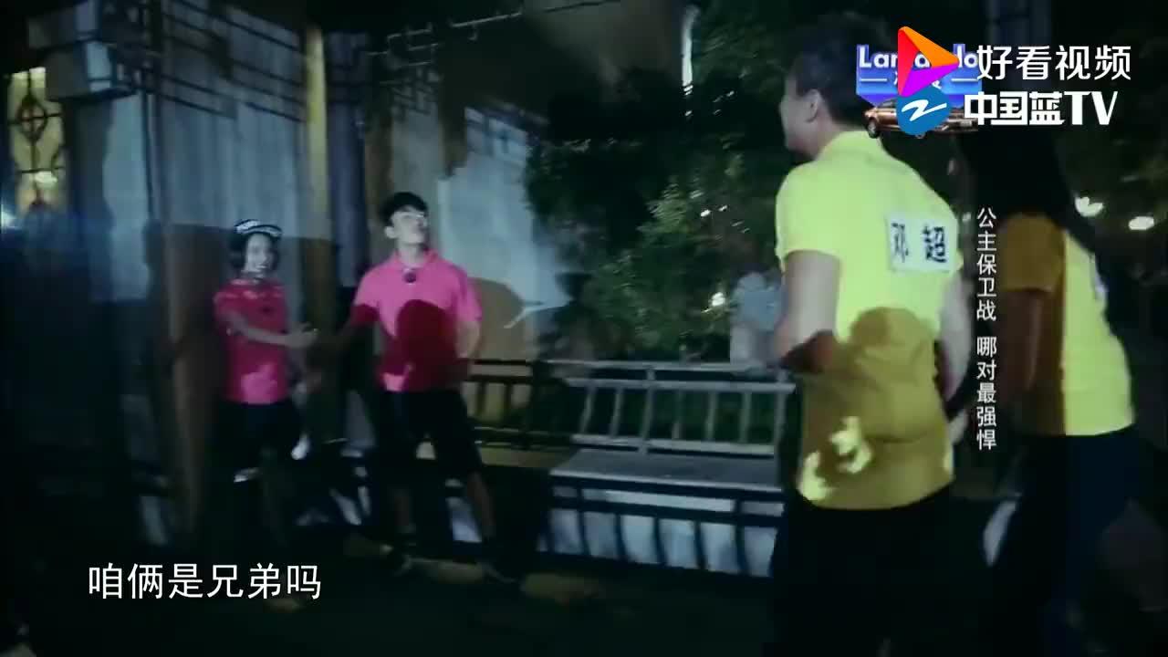 奔跑吧三队成员陷入混战张蓝心看准时机一举淘汰邓超娜扎