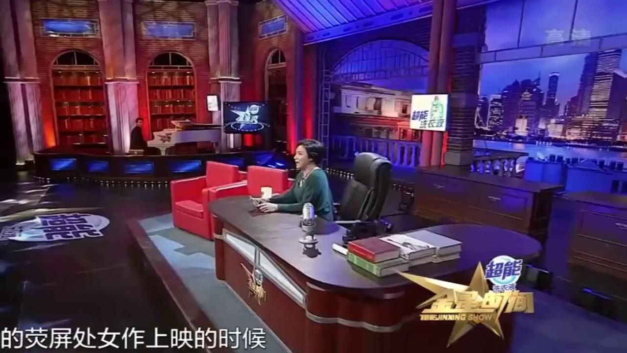 """夏雨做客金星秀,高中成""""影帝"""",金星:逆生长!"""