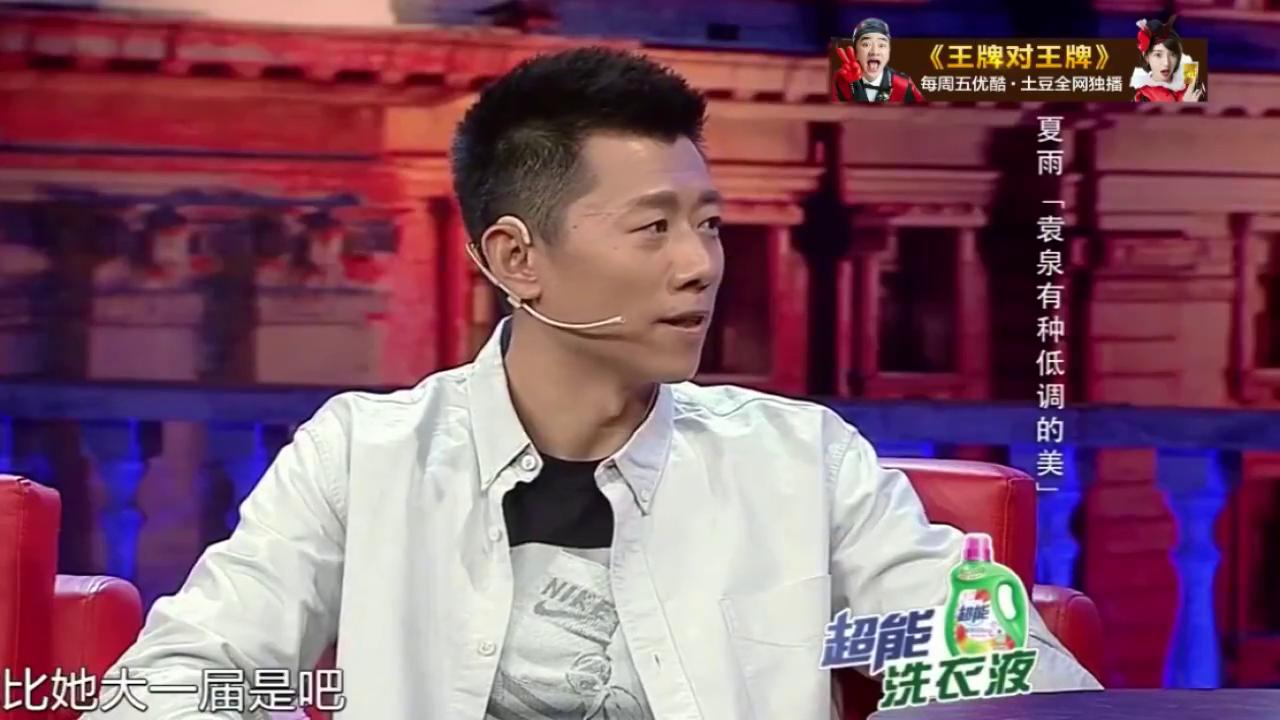 夏雨做客金星秀,自曝当年进演艺圈原因,神似少年姜文!