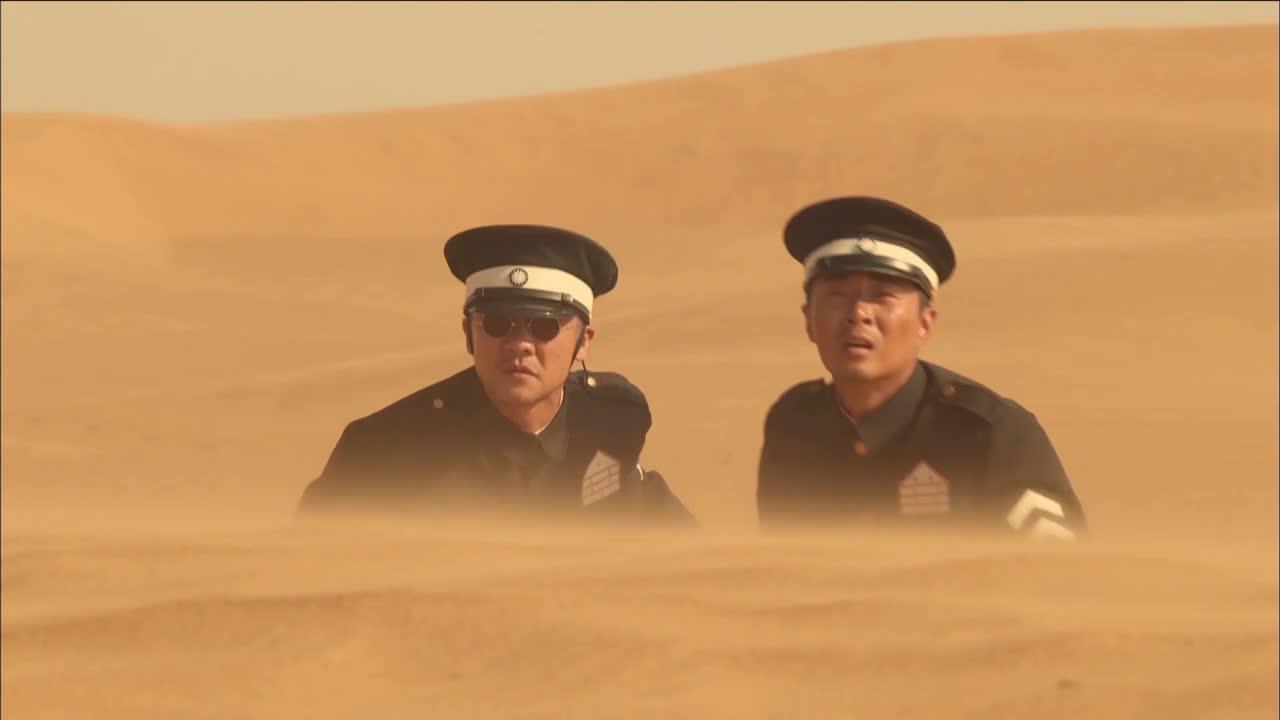 洪泰他们赶到的时候,他的兄弟说,是猛丹宾得人让他赶紧走