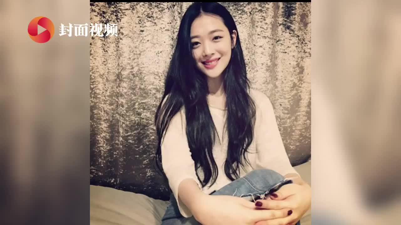 「音娱」雪莉身亡韩娱地震微博秒崩