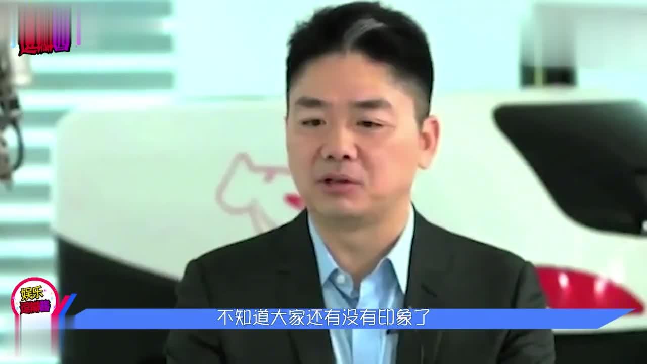 因刘强东事件火了的蒋婷婷晒出国外生活照网友想低调都难