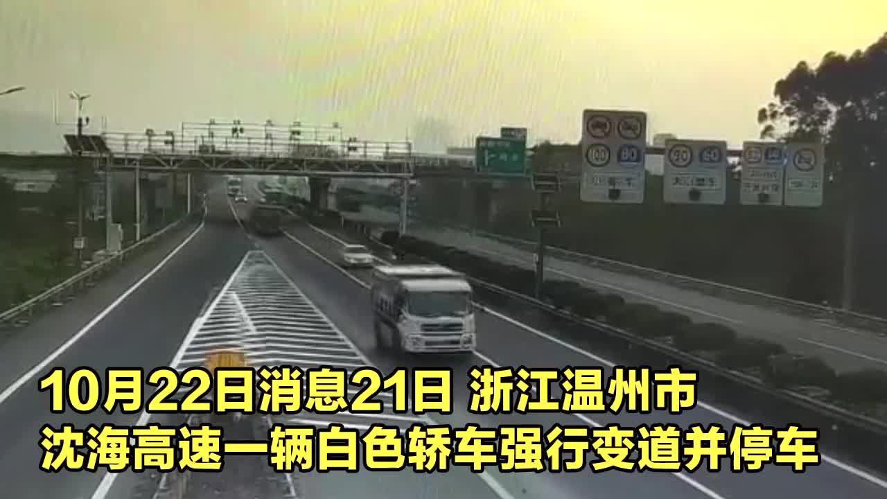 实拍:轿车变道停车引发车祸事故,后方载多人客车极限避让自救!