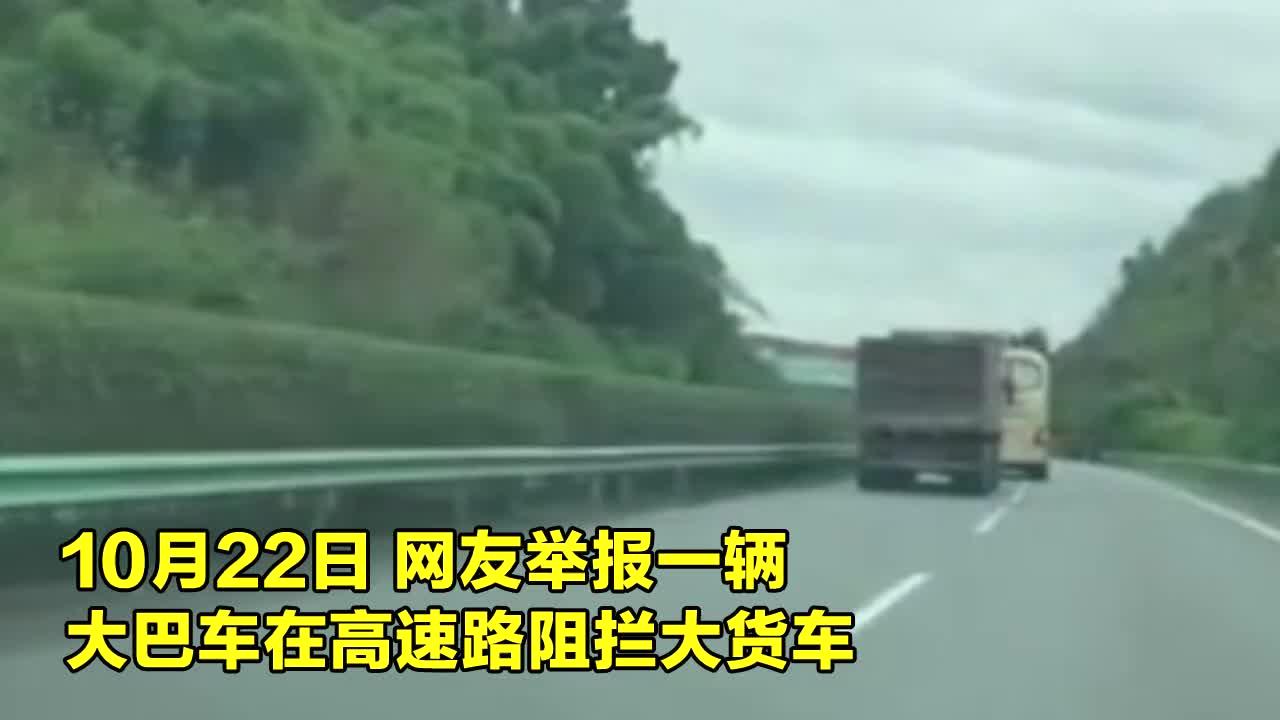 路过司机直接怒了!实拍:客车司机高速路与货车斗气!