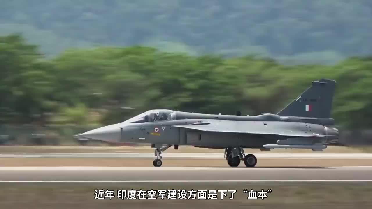 印空军下血本,200亿美金硬要买现代化,如今只能有苦说不出