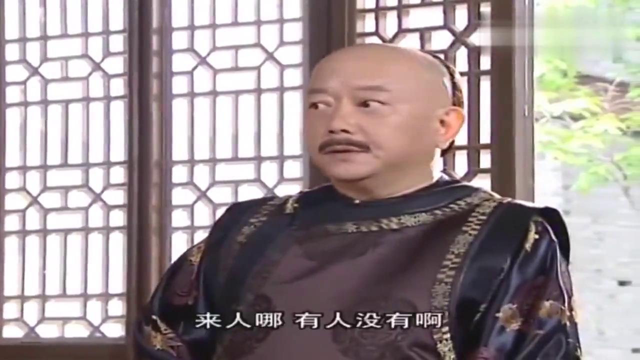 三人饭店巧遇,纪晓岚吃饭不但不结账,还让和珅把老账一块结了!