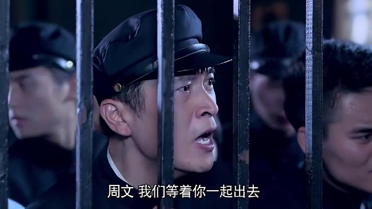 雪豹坚强岁月第二集: 为救周卫国学生们游行示威,不料全被拘捕