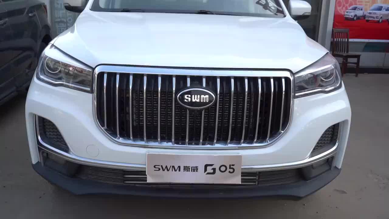 视频:一辆人们不太了解的suv来看swm斯威g05