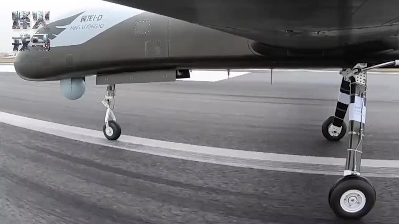 沙特翼龙无人机被胡赛缴获,内部设备完好,核心技术将外泄?