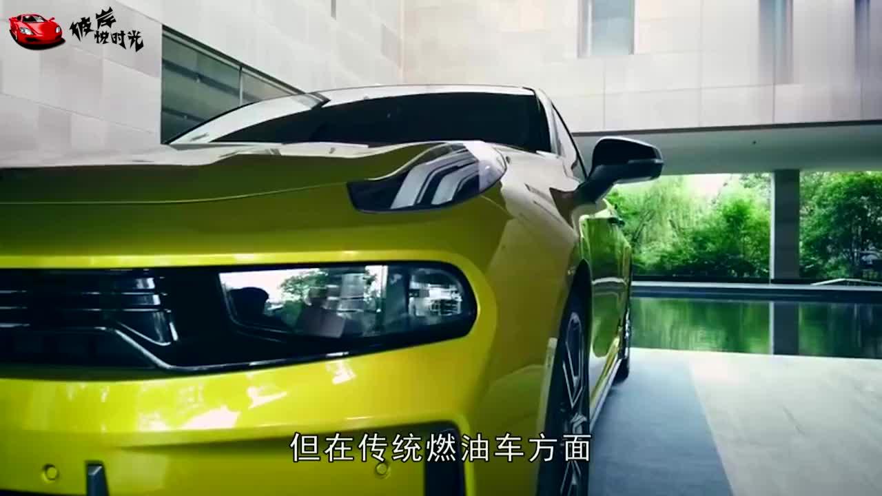 领克03+用车体验,20多万买辆国产燃油车你给它打几分