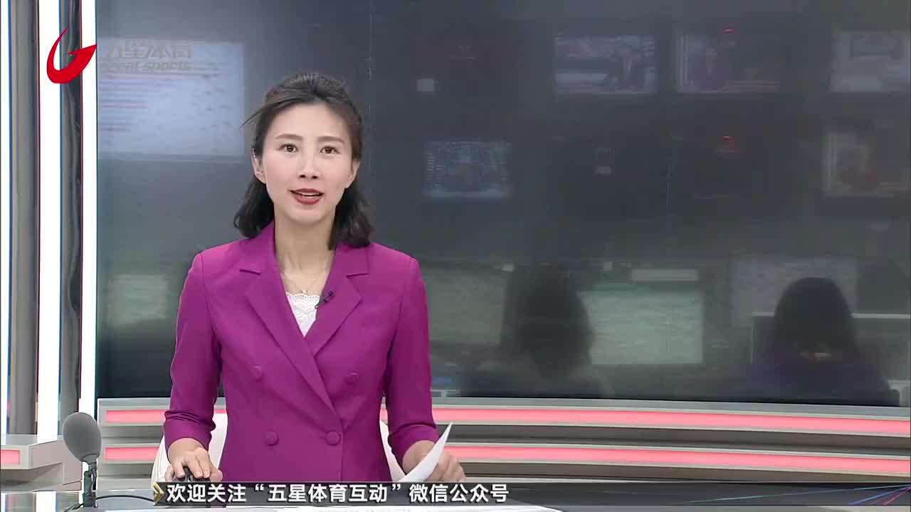 新华社评选2019中超最佳阵容